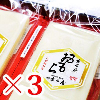 おもち 3パック(8切れ×6枚)