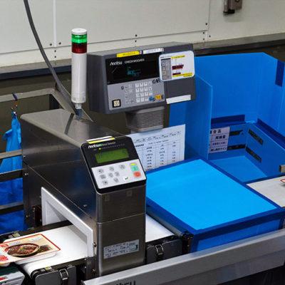 衛生管理・金属探知・X線検査で食の安全への配慮を徹底