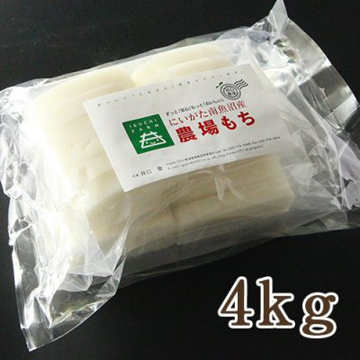 井口農場の生切り餅 4kg