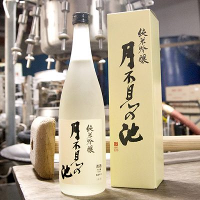 月不見の池 純米吟醸 1.8l(1升)