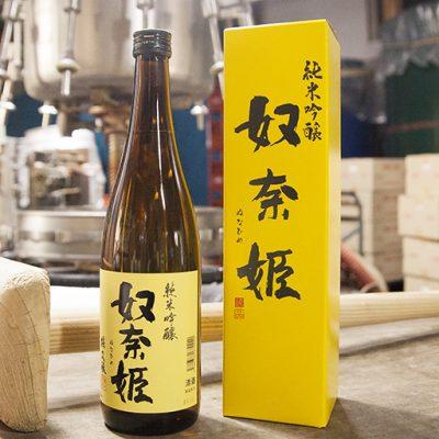 純米吟醸 奴奈姫 1.8l(1升)