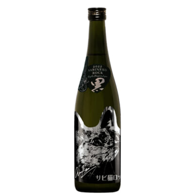 サビ猫ロック 黒サビPHASE1 720ml(4合)
