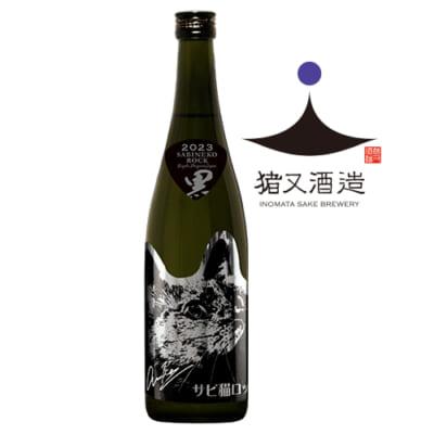 サビ猫ロック2019 黒サビ