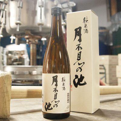 月不見の池 純米酒