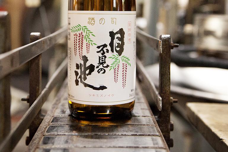 飽きのこない「月不見の池 普通酒」は晩酌用に人気!