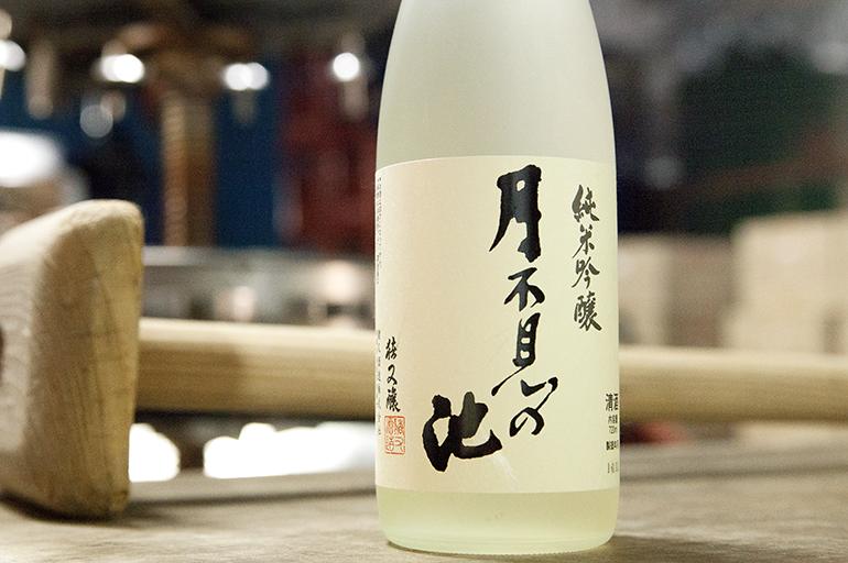 猪又酒造の十八番「純米酒仕込み」
