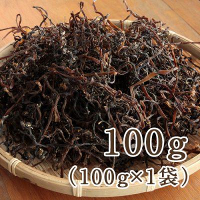 新潟産 乾燥ゼンマイ 100g