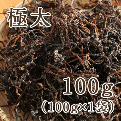 新潟産 乾燥ゼンマイ極太 100g