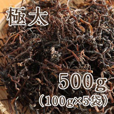 新潟産 乾燥ゼンマイ極太 500g