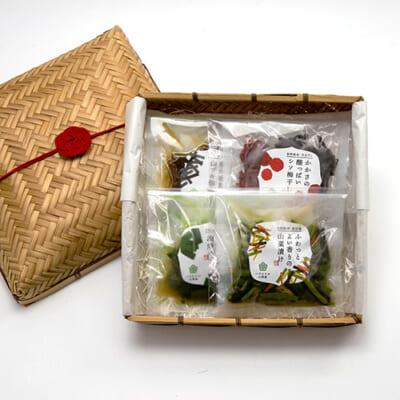 いろむすび山菜惣菜ギフト 4種4袋(竹籠入)