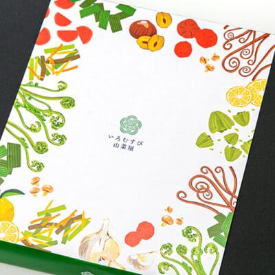 地産食材のイラストが描かれた掛け紙が素敵!