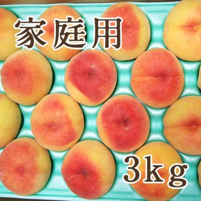 【家庭用】黄桃 3kg