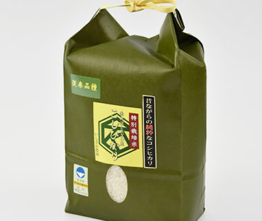 30年度米 南魚沼 塩沢産コシヒカリ(特別栽培米・従来品種)