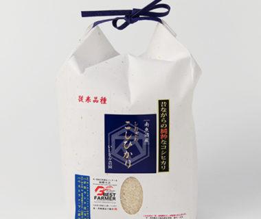 30年度米 南魚沼 塩沢産コシヒカリ(従来品種)