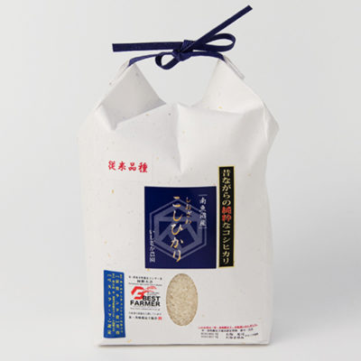 令和2年度米 南魚沼 塩沢産コシヒカリ(従来品種)