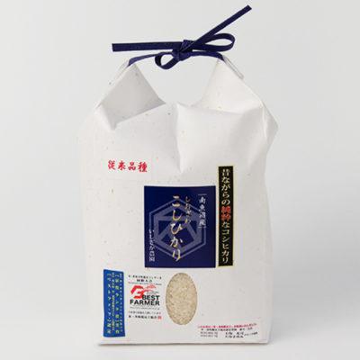令和元年度米 南魚沼 塩沢産コシヒカリ(従来品種)