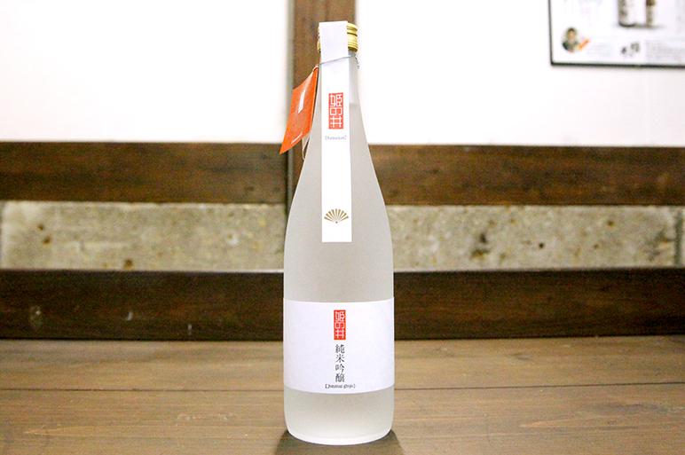 1.姫の井純米吟醸