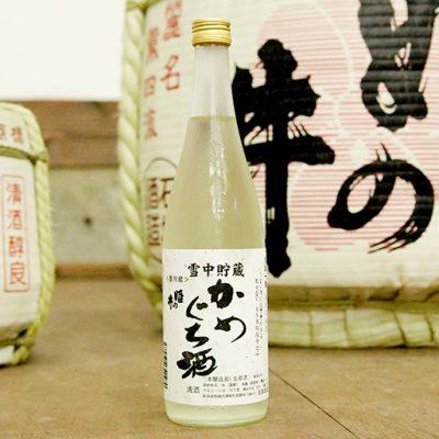 雪中貯蔵かめぐち酒(生原酒) 720ml(4合)
