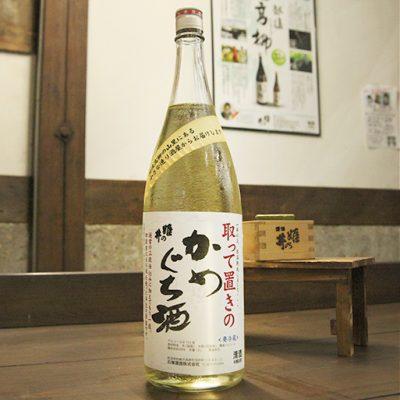 取って置きのかめぐち酒(生原酒) 720ml(4合)