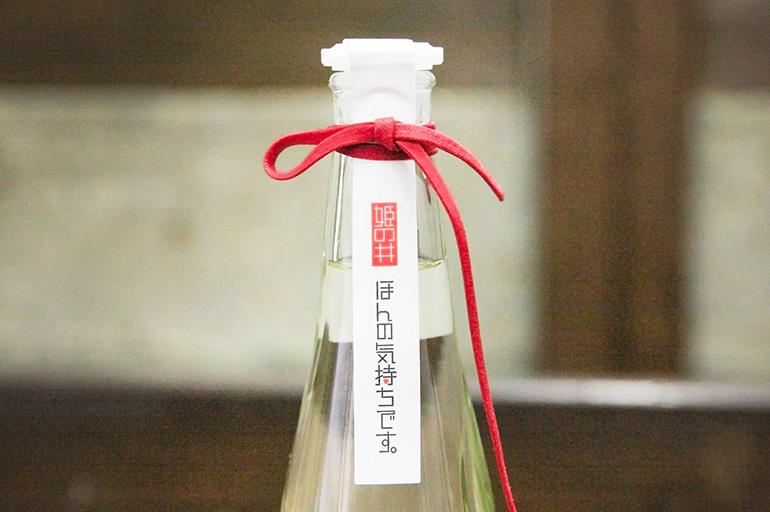 食前酒にオススメ!上品な香りは幅広い年代に人気です!