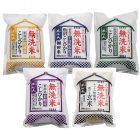 令和2年度米 新潟産コシヒカリ 食べ比べセット(無洗米)