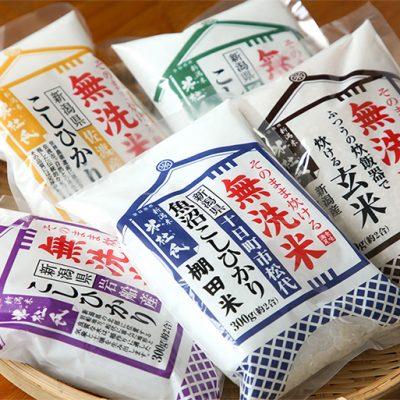 新潟県内各地で栽培されたコシヒカリの詰め合わせセット