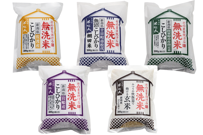食べきりサイズの贅沢な無洗米セット!