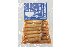 2.大根生姜するめ巻