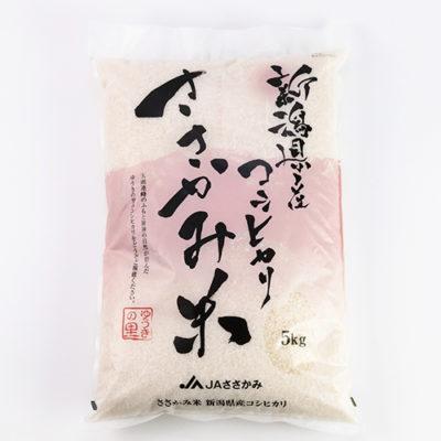 新潟産 特別栽培米コシヒカリ 精米5kg
