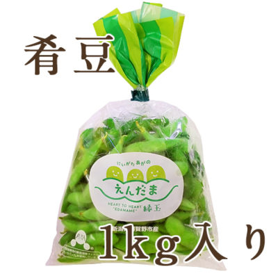 肴豆1kg(250g×4袋)