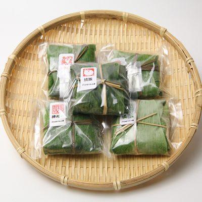 笹かぜちまき 選べる5個セット