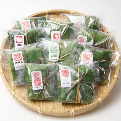 笹かぜちまき 選べる10個セット