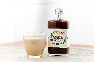 2.ミルク