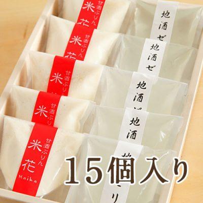 地酒ゼリー・甘酒プリン詰め合わせ 15個入り