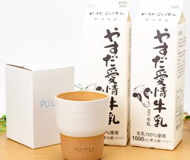 やすだ愛情牛乳と牛乳専用カップ「PULELA(プルレ)」のセット