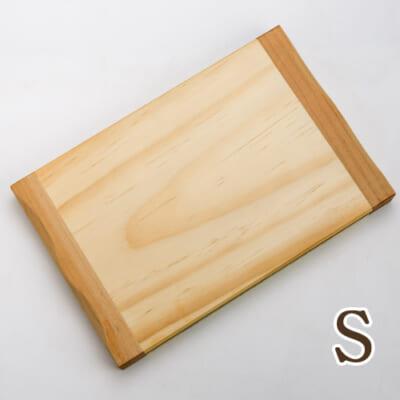 天然木のまな板「さざなみ」Sサイズ
