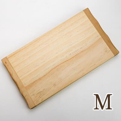 天然木のまな板「さざなみ」Mサイズ