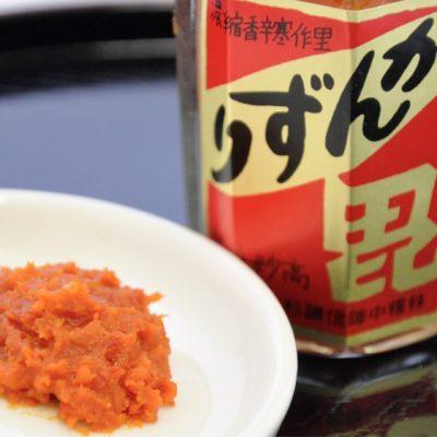 通常のかんずり。すっきりした辛さ・ゆずの風味は忘れられなくなる中毒性!