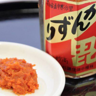 ゆずの風味とすっきりとした辛さで料理のおいしさ広がる!スタンダードかんずり!