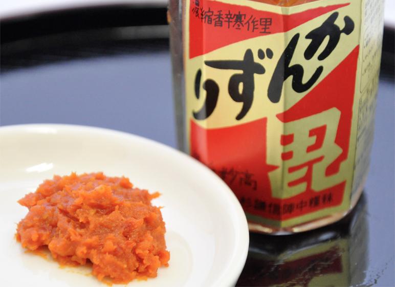 夏にも冬にもこのうま辛味、風味絶好かんずりの調理法!