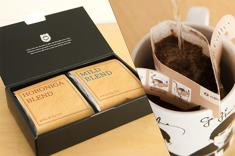 1.カップオンコーヒー(ドリップコーヒー)