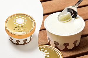 1.ゴールデンミルク