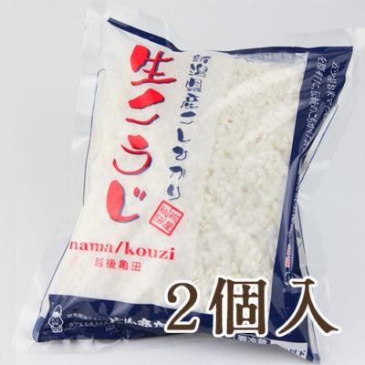 新潟県産コシヒカリの「生こうじ」 400g×2個入り