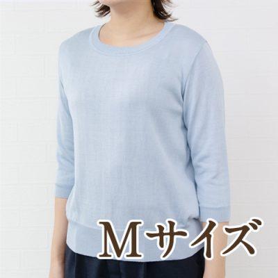 レディース シルクニット セーター Mサイズ