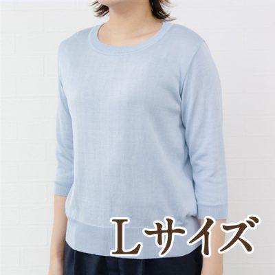 レディース シルクニット セーター Lサイズ