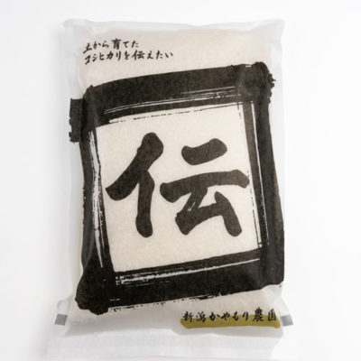 令和2年度米 新潟産 植酸栽培コシヒカリ「伝」