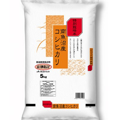 30年度米 南魚沼産コシヒカリ(特別栽培米)
