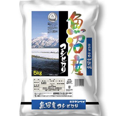 29年度米 魚沼産コシヒカリ