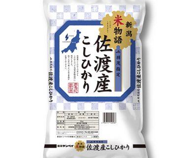 30年度米 佐渡産コシヒカリ「新潟米物語」 (JA羽茂)