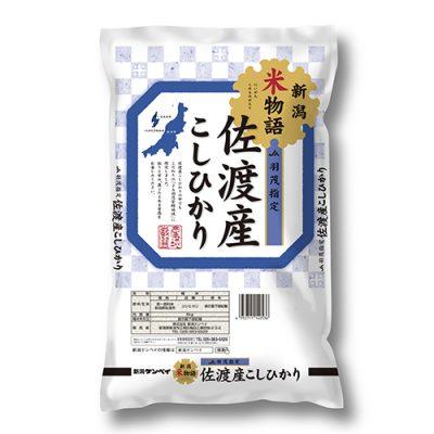 29年度米 佐渡産コシヒカリ「新潟米物語」 (JA羽茂)